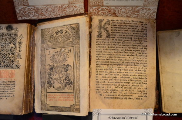 One of the first books printed in Romania