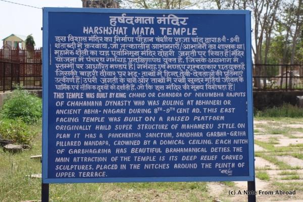 Harshat Mata Temple information