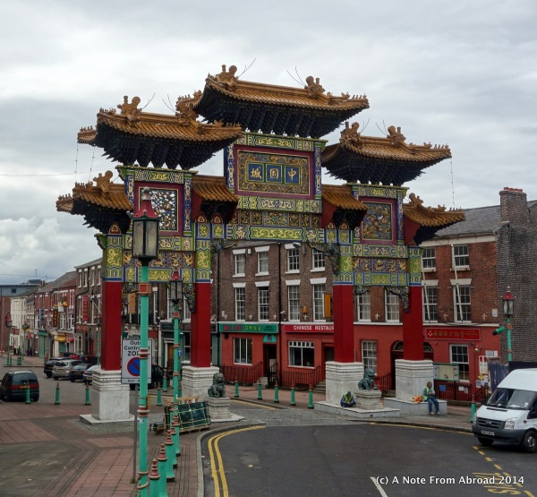 Entry gate into Chinatown