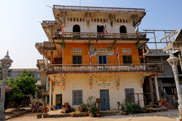Older temple